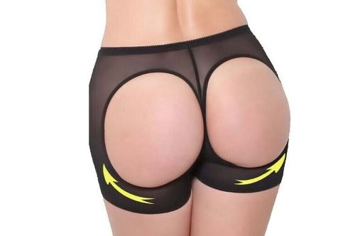 ac59f4dc24e 5 Best Butt Lifters in the UK - Top Bum Shaping Underwear  June 2019